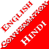 English Hindi Conversation