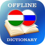 Hungarian-Russian Dictionary
