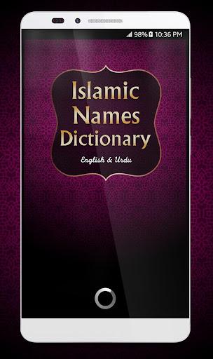 Islamic Names Dictionary 1.2.3 screenshots 1