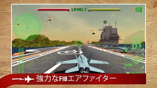 空戦ジェット戦闘機 F18 Combat Air Fight