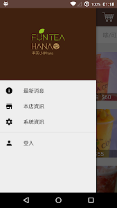 奉茶小岸 screenshot 2