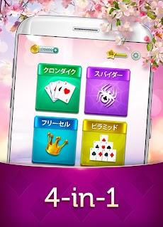 マジックソリティア: カードゲームのおすすめ画像2