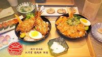 大河屋 燒肉丼 串燒-新竹巨城店