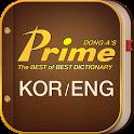 Prime English-Korean Dict. icon