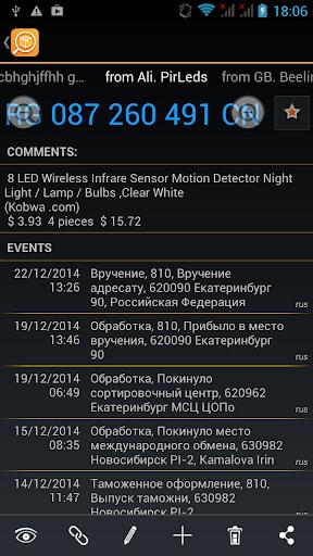 TrackChecker Mobile 2.25.8 screenshots 6
