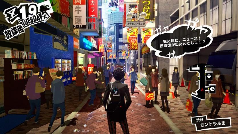 Tokyo, la belleza de las urbes.