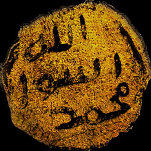 e-Tasbeeh