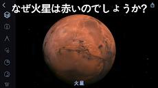 Star Walk 2 - スカイマップ天文学ガイド: 時計の星、惑星と星座昼と夜のおすすめ画像3