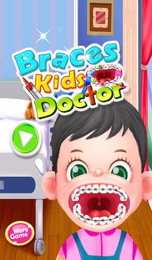 子供たちは医者のゲームをブレース