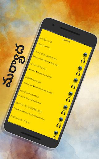 telugu to english speaking - english in telugu screenshot 2