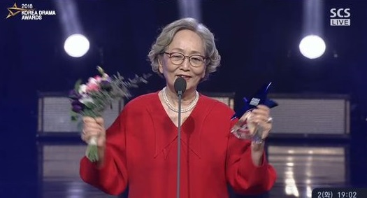kim young ok award