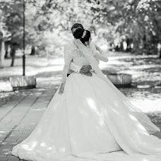 Wedding photographer Anastasiya Yazloveckaya (yazlove). Photo of 08.07.2017