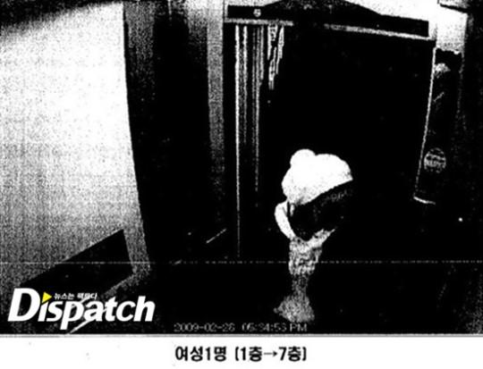dispatch jang ja yeon 5