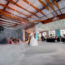 Wedding photographer Pavel Pervushin (Perkesh). Photo of 27.11.2017