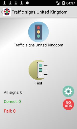 Road signs (Traffic Signs) United Kingdom  screenshots 1