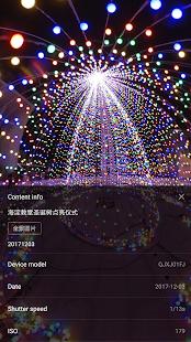 Mi Sphere Camera Screenshot