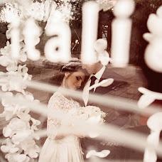 Wedding photographer Viktoriya Martirosyan (viko1212). Photo of 14.09.2016