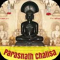Parasnath Chalisa icon