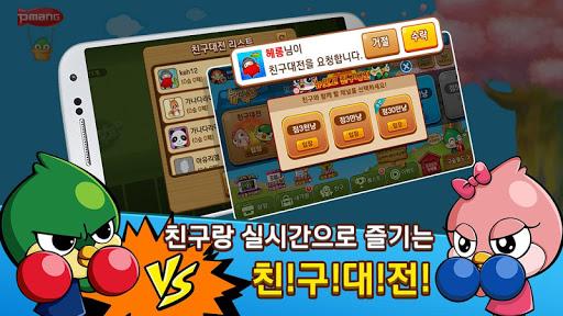 Pmang Gostop for kakao apkdebit screenshots 12