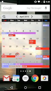 Calendar + Planner Scheduling - screenshot thumbnail