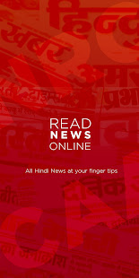 Download Hindi News Papers India - All Hindi News Papers For PC Windows and Mac apk screenshot 4
