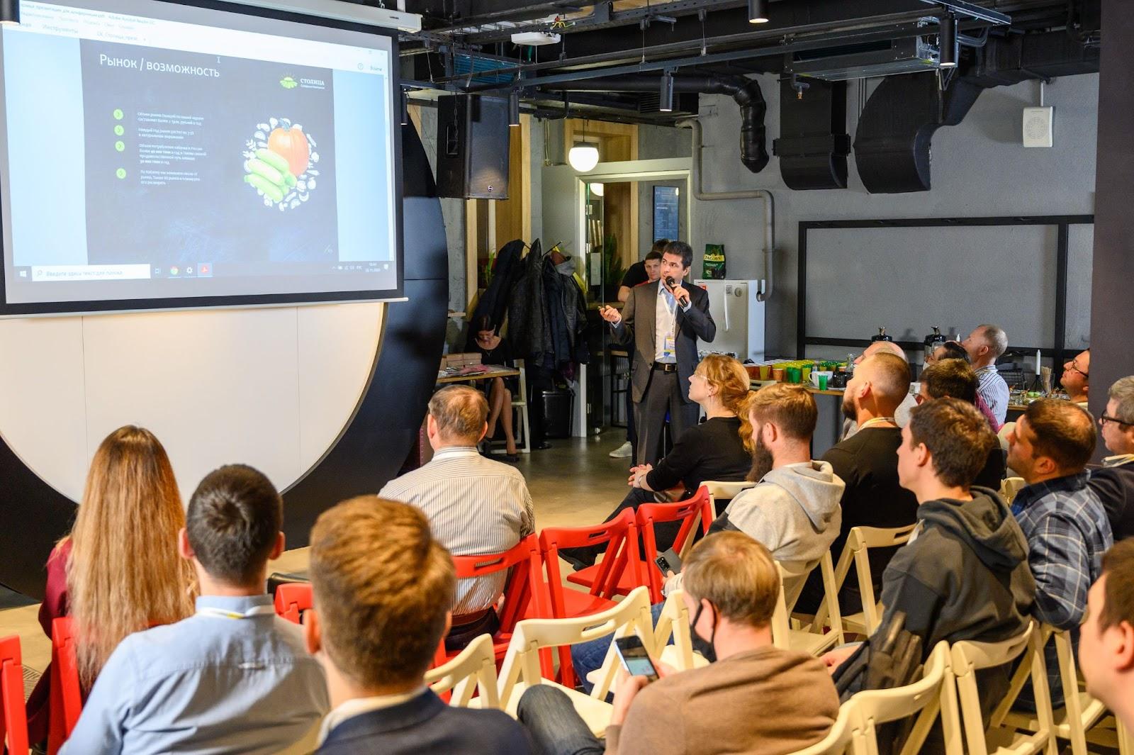 36% годовых с залогом и инвестиции в Cinnabon: зачем мы проводим форум для инвесторов в Москве?
