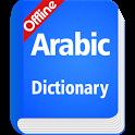 Arabic Dictionary Offline icon