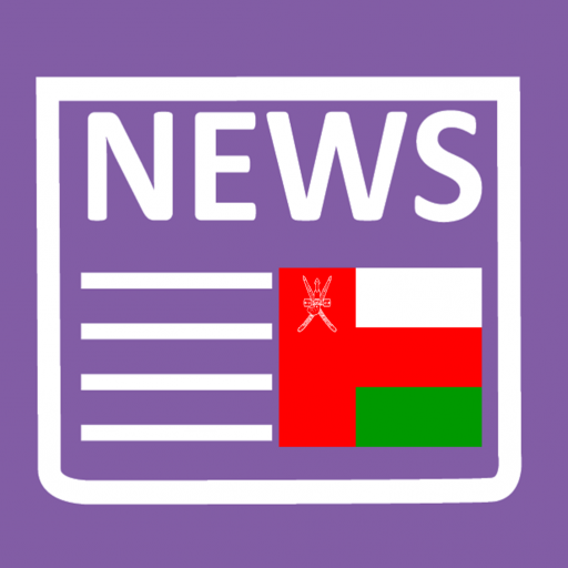 Oman Newspapers 新聞 App LOGO-硬是要APP