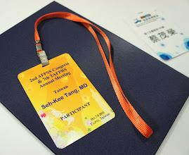 Photo: 識別證和識別繩也要配色喔 !