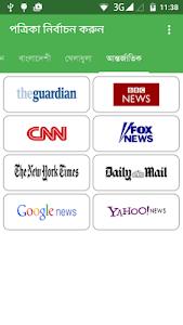 kolkata newspapers screenshot 5