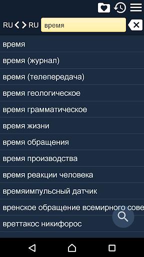 Big Soviet Encyclopedia Free
