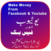 Make Money From Facebook & Youtube Android APK Download Free By AppsVolt
