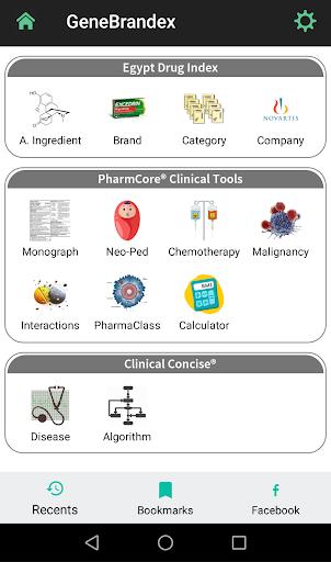 GeneBrandex 2020.5-free Screenshots 1
