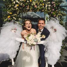 Esküvői fotós Pavel Noricyn (noritsyn). Készítés ideje: 17.11.2017