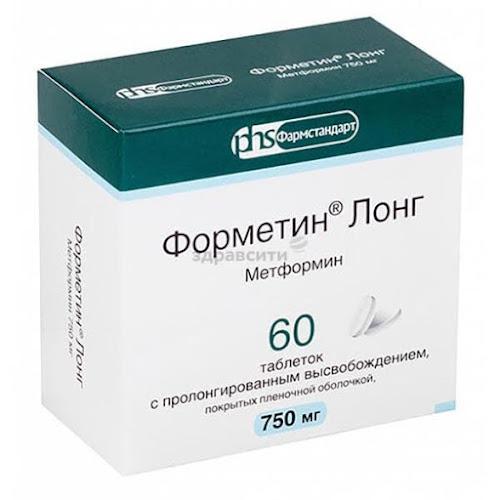 Форметин Лонг таблетки п.п.о. с пролонг высвоб. 750мг 60 шт.
