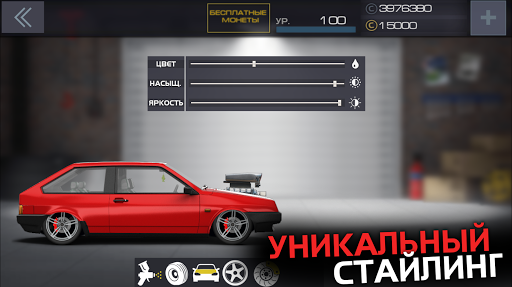 Télécharger Gratuit Project Drag Racing mod apk screenshots 3