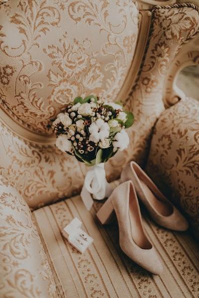 Wedding photographer Aleksandra Gornago (AleksandraGorn). Photo of 27.01.2019