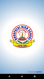 Bhoopathi High School for PC-Windows 7,8,10 and Mac apk screenshot 1