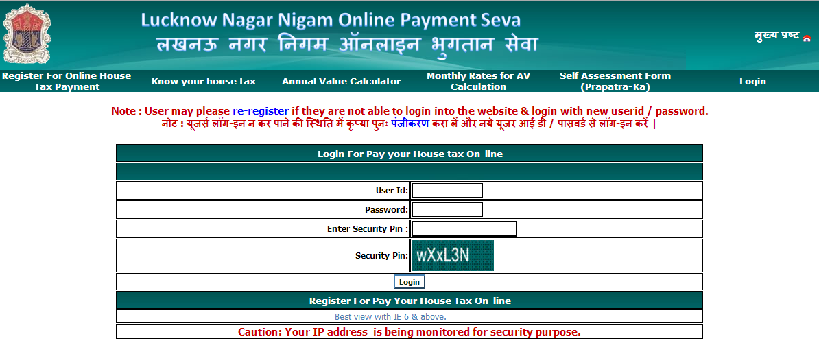 Writing service online tax payment sbi