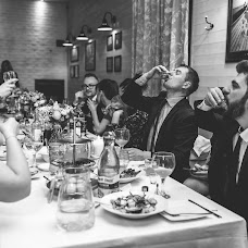Bryllupsfotograf Kamil Kotecki (KamilPhoto90). Bilde av 09.04.2019