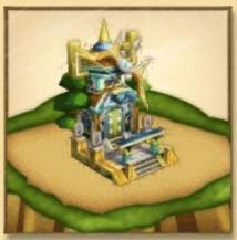 弓術の殿堂