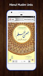Hisnul Muslim Urdu Darussalam - حصن المسلم for PC-Windows 7,8,10 and Mac apk screenshot 12