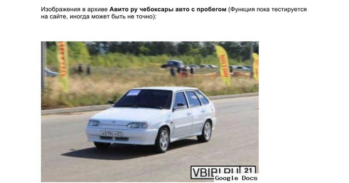 Бесплатные объявления в Москве  доска частных объявлений