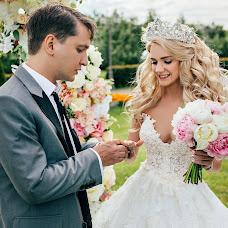 Wedding photographer Alya Kosukhina (alyalemann). Photo of 29.03.2018