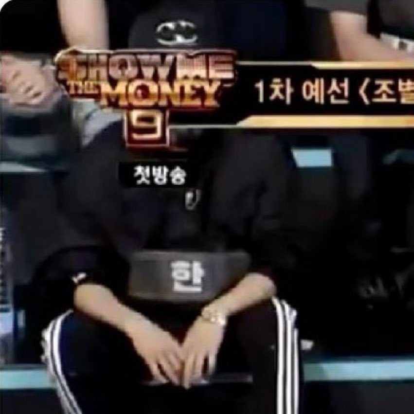 show me the money 9 han