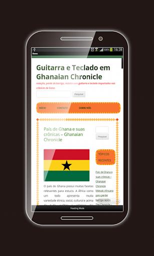 玩免費新聞APP|下載外國新聞系列:加納新聞 2015 app不用錢|硬是要APP