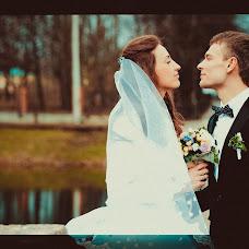 Wedding photographer Dmitriy Andreev (da-ru). Photo of 11.03.2017