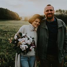 Wedding photographer Sasha Sych (AlexsichKD). Photo of 12.05.2018