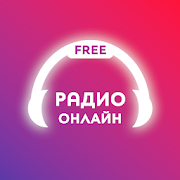 Online Radio - Free Internet Radio Player