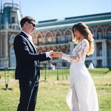 Wedding photographer Aleksandra Savina (savinaalexandra). Photo of 15.02.2016